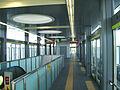 NipporiToneri-Liner-10-Yazaike-station-platform.jpg
