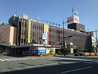 Nishitetsu Kurume Station - Image: Nishitetsu Kurume Station 20160727