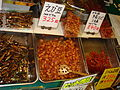 Nishki market in Kyoto - salted products 3.JPG