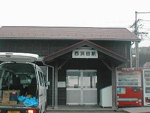 Nishi-Hamada Station - Nisihamada Station in April 2006
