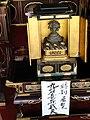 Nisonin - Kyoto - DSC06251.JPG