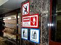 Nizhniy Novgorod Metro sign.JPG