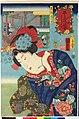 No. 55 Bungo shibori zome 豊後しぼり染 (Woven silk from Bungo) (BM 2008,3037.02144 1).jpg