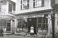 No82 MainStreet Gloucester Massachusetts.jpg