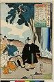 No 55 Dainagon Kinto (BM 1906,1220,0.1211).jpg