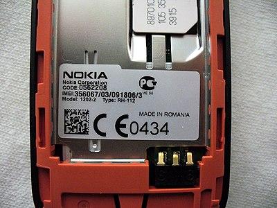 Nokia 1202 - WikiVisually