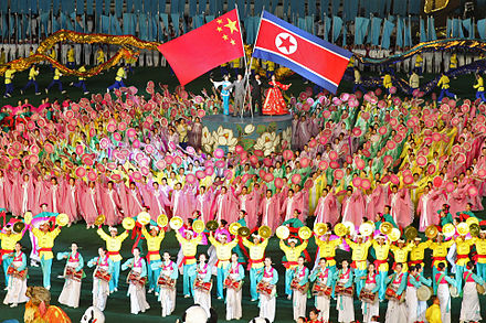 The close China-DPRK relationship is celebrated at the Arirang Mass Games in Pyongyang. North Korea - China friendship (5578914865).jpg