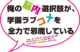 Noucome logo.png