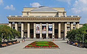 Novosibirsk Opera and Ballet Theatre - The theatre front in 2016