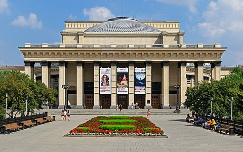 "Novosibirsk/Russia: Opera and Ballet Theatre (aka ""Siberian Colosseum"")"
