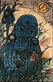 Obake Karuta 3-02.jpg
