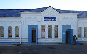 Oblivsky District - Oblivskaya Station, Oblivsky District