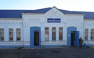 District in Rostov Oblast, Russia
