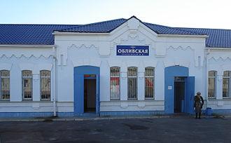Oblivsky District - Oblivskaya Station, Oblivsky District