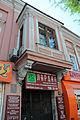 Odesa Preobrazhenska 30 DSC 3729 51-101-0992.JPG
