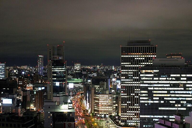 Image:Osaka City.jpg