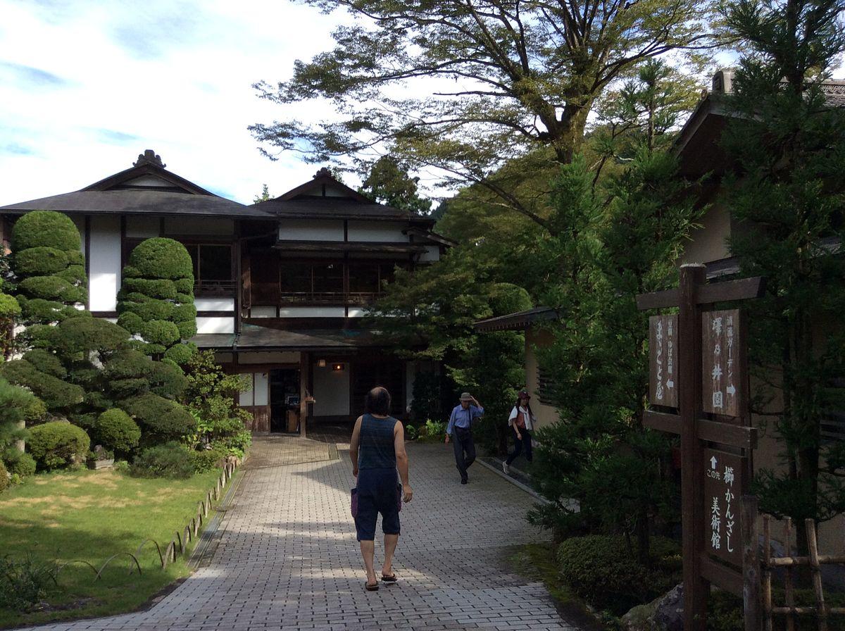 Ozawa shuzo6.jpg