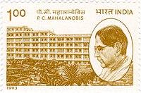 PC Mahalanobis 1993 stamp of India.jpg