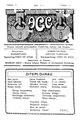 PDIKM 700-07 Majalah Aboean Goeroe-Goeroe Juli 1931.pdf