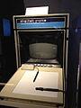 PDP-15 graphics terminal.agr.jpg