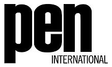 PEN International logo.jpg