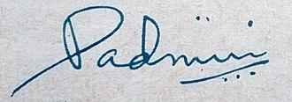 Padmini (actress) - Image: Padmini Signature