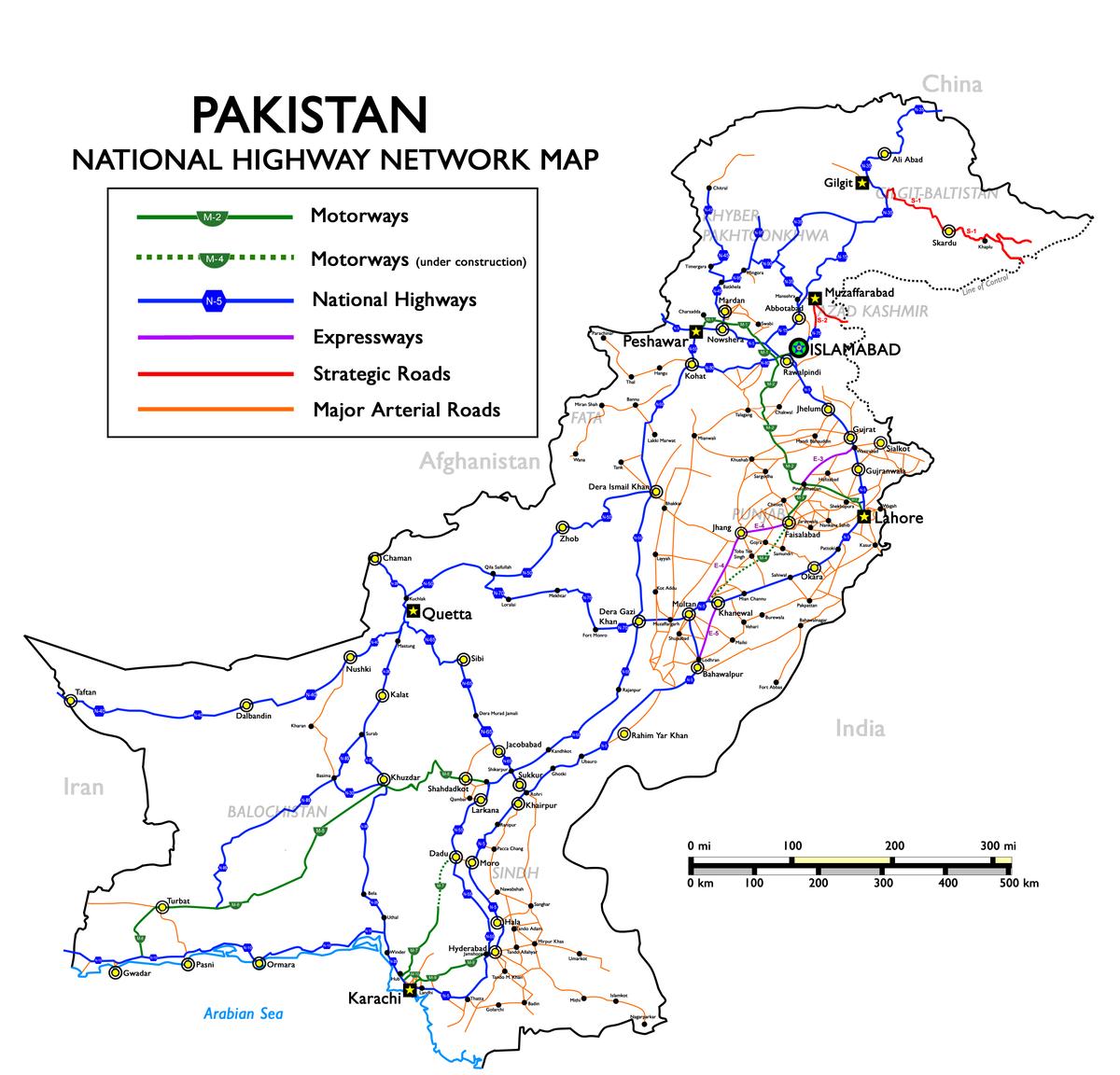 N 40 national highway wikipedia biocorpaavc