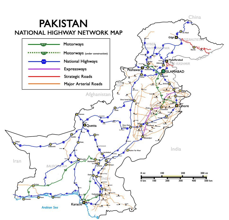 Pakistan Nationalhighways.PNG