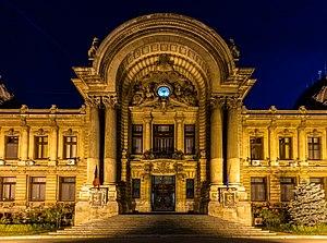 CEC Palace - Image: Palacio CEC, Bucarest, Rumanía, 2016 05 29, DD 85 87 HDR