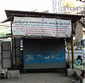 Palm product shop -salem Wiki DEC2011-Tamil Nadu.jpg