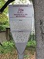 Panneau Histoire Cité Église St Sulpice - Aulnay Bois - 2020-08-22 - 2.jpg