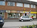 Parade of shops in Cuddington - geograph.org.uk - 1773558.jpg