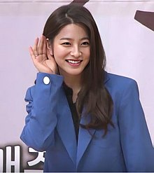 Park Se-young.jpg