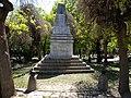 Park in Stara Zagora - panoramio - Helfmann (2).jpg