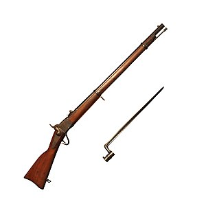 Peabody action - Peabody rifle, model 1867, cal .41 (10.4 mm) Swiss. On display at Musée Militaire Vaudois, 1110 Morges, Switzerland.