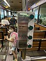Peak Tram stop button 28-06-2020.jpg