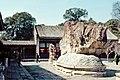Pekín, Palacio de Verano 1978 15.jpg