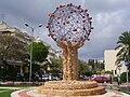 PikiWiki Israel 12237 quot;orange treequot; in raanana.jpg