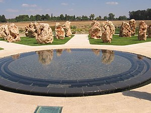 1997 Israeli helicopter disaster - The official memorial with the names of the 73 fallen soldiers visible inside the pool.