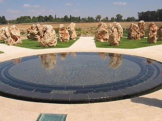 She'ar Yashuv - Memorial for the helicopter disaster