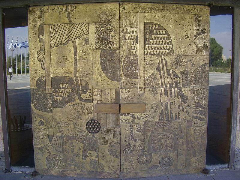 דלתות הכנסת