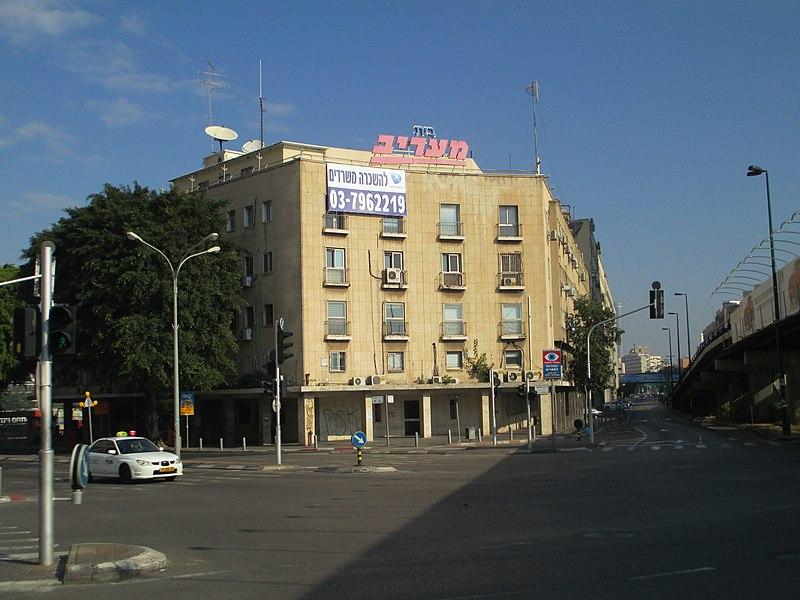 בית מעריב בתל אביב