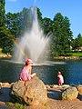 Pikku-Vesijarvi Park.jpg