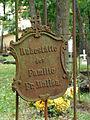 Pisz - cmentarz przy ul Dworcowej 2012 (15).JPG