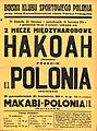 Plakat mecz piłki nożnej Hakoah Polonia Stadion Polonii 20 i 21 kwietnia 1930.jpg
