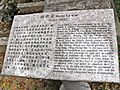 Plaque at Yeung Kui-wan's tomb.jpg