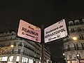 Plaques rue Réaumur boulevard Sébastopol 1.jpg