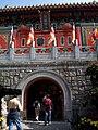 Po Lin Monastery 1.jpg