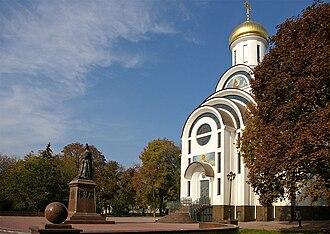Church of the Intercession, Rostov-on-Don - Image: Pokrov's Square Rostov
