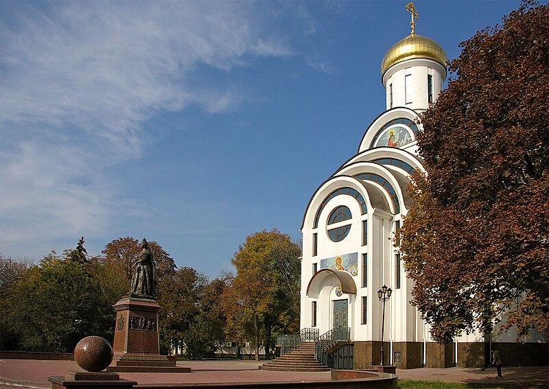 Rusya Vize , Rusya Vizesi , Rusya Vize İşlemleri
